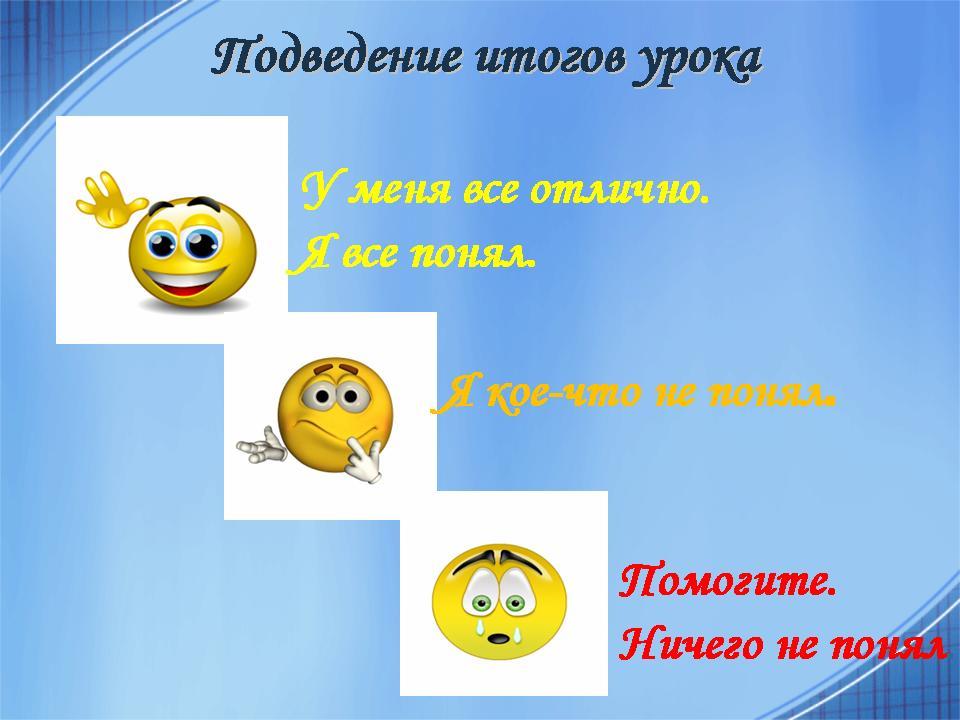 http://festival.1september.ru/articles/624040/presentation/15.JPG
