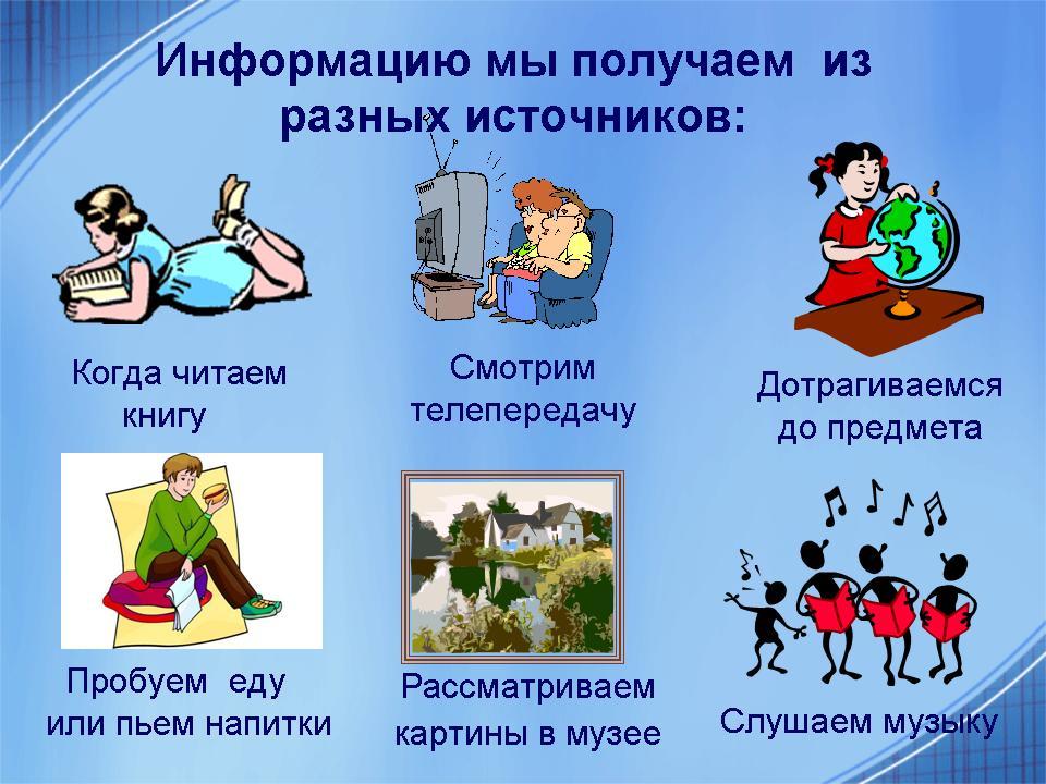 http://festival.1september.ru/articles/624040/presentation/04.JPG