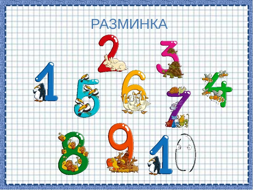 9 - 4 4 + 2 4 + 4 8 - 4 10 - 3 6 + 3