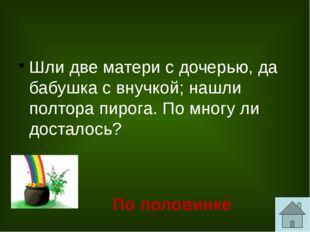 Эзоп, Лафонтен, Крылов, Михалков. Что объединяет этих писателей? Они баснопи