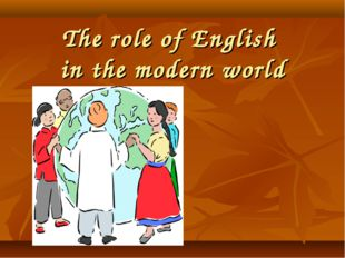 The role of English in the modern world