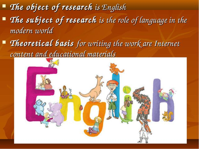 The object of research is English The subject of research is the role of lang...