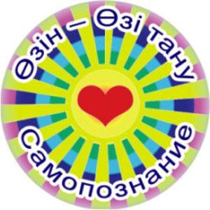 Фото с сайта bala-pavlodar.gov.kz