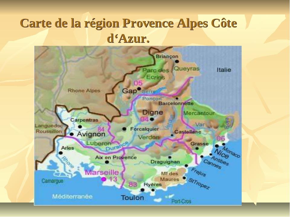 Сarte de la région Provence Alpes Côte d'Azur.