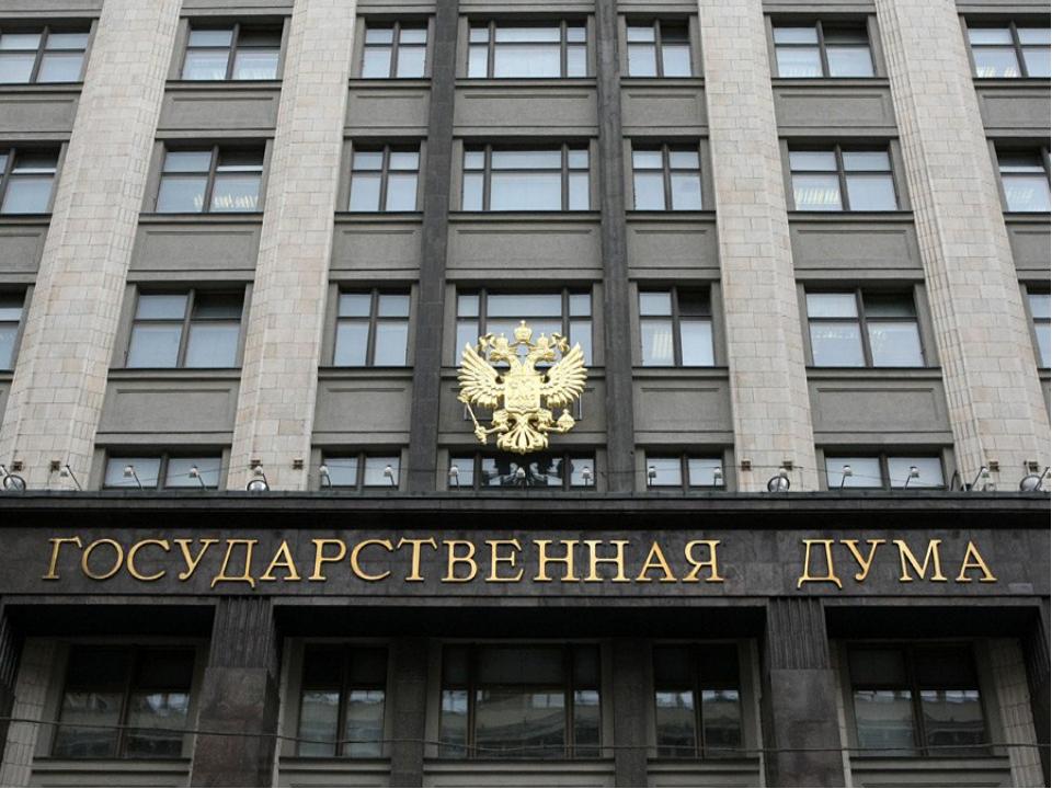 Совет Государственной Думы Председатель Государственной Думы Первые заместите...
