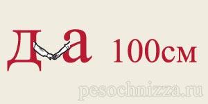 http://pesochnizza.ru/wp-content/uploads/2012/05/matematika5.jpg