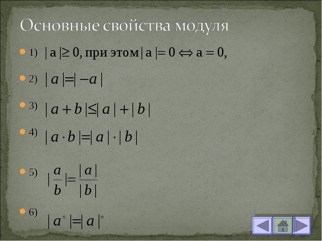 1) 2) 3) 4) 5) 6)