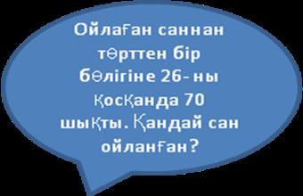 hello_html_1db46205.png