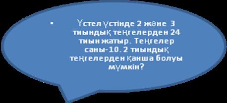 hello_html_1e740001.png