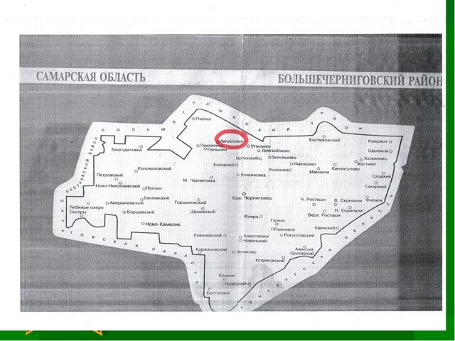 Карта б черниг района обвести августовку