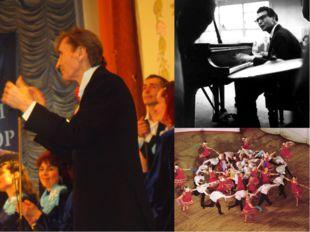 Концерт – это публичное исполнение музыкальных произведений, хореографических