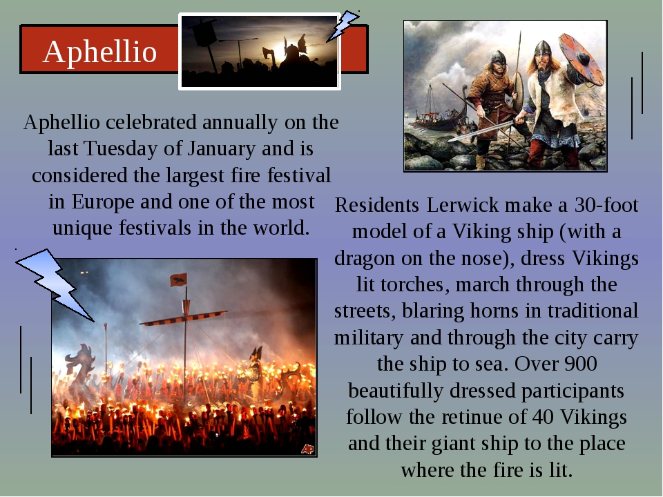 Aphellio Aphellio celebrated annually on the last Tuesday of January and is...