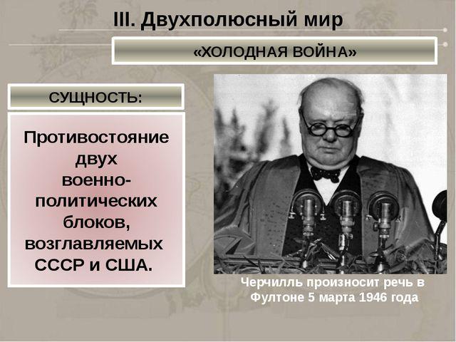 Испытание первой советской атомной бомбы, Семипалатинский полигон, Казахстан...