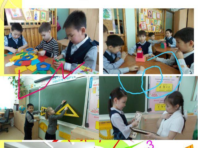 Математический кружок «Занимательные числа» Цель: развитие познавательных спо...