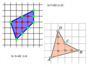 S=7+8/2-1=10S= 5+4/2 -1=6