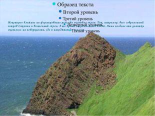 Некоторое влияние на формирование рельефа оказывал океан. Так, например, вес