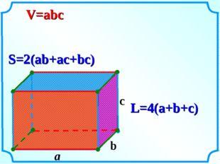 a c V=abc S=2(ab+ac+bc) L=4(a+b+c) b