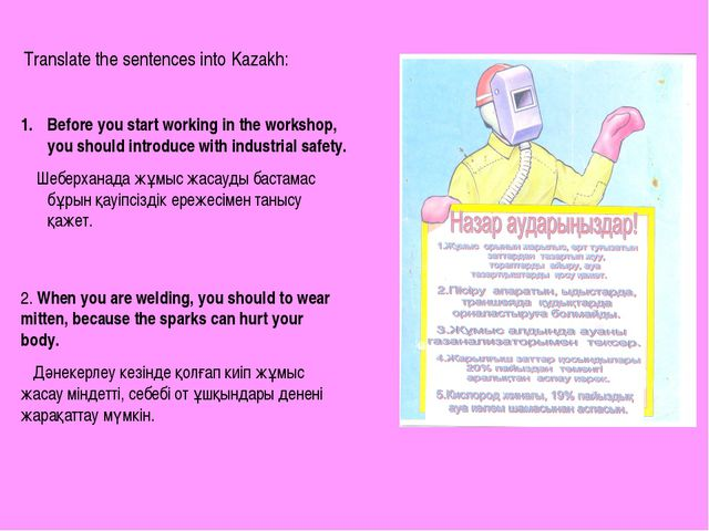 Translate the sentences into Kazakh: Before you start working in the workshop...
