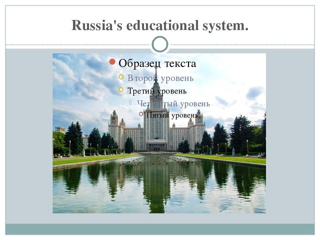 Russia's educational system.