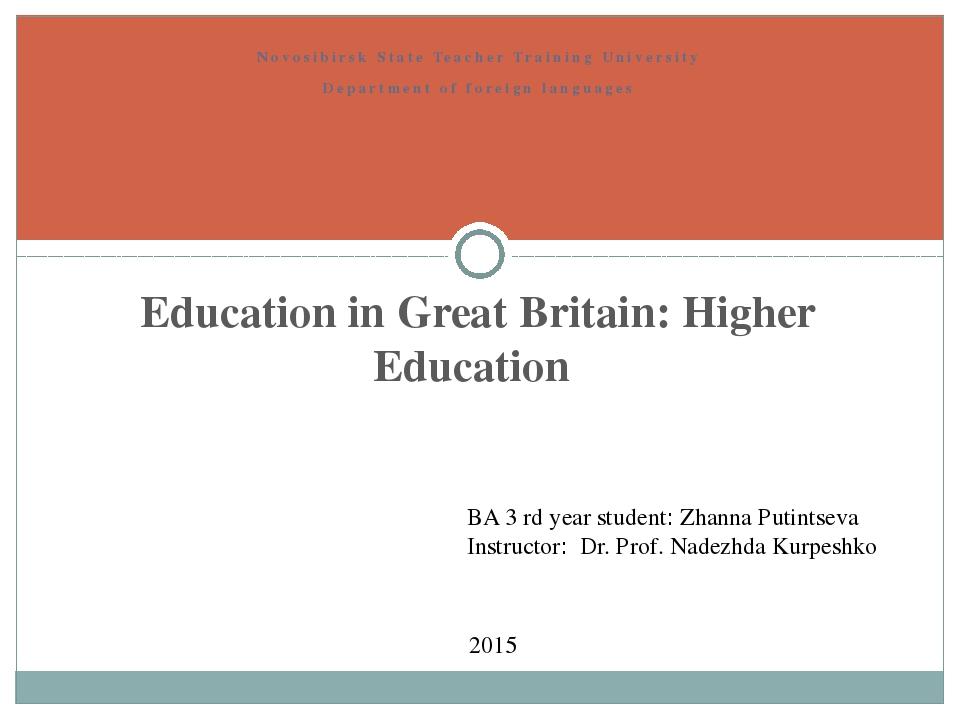 Education in Great Britain: Higher Education Novosibirsk State Teacher Traini...