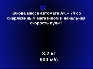 Что называется радаром? Система для обнаружения воздушных, морских, наземных