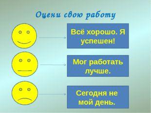 Изучайте русский язык, и только изучив его, вы сможете гордиться тем, что вы