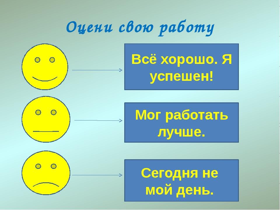 Изучайте русский язык, и только изучив его, вы сможете гордиться тем, что вы...