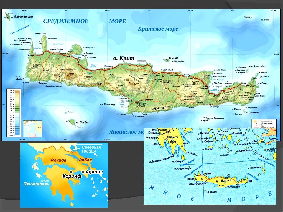карта пляжей крита с фото для