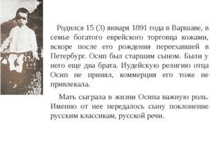 Родился 15 (3) января 1891 года в Варшаве, в семье богатого еврейского торго