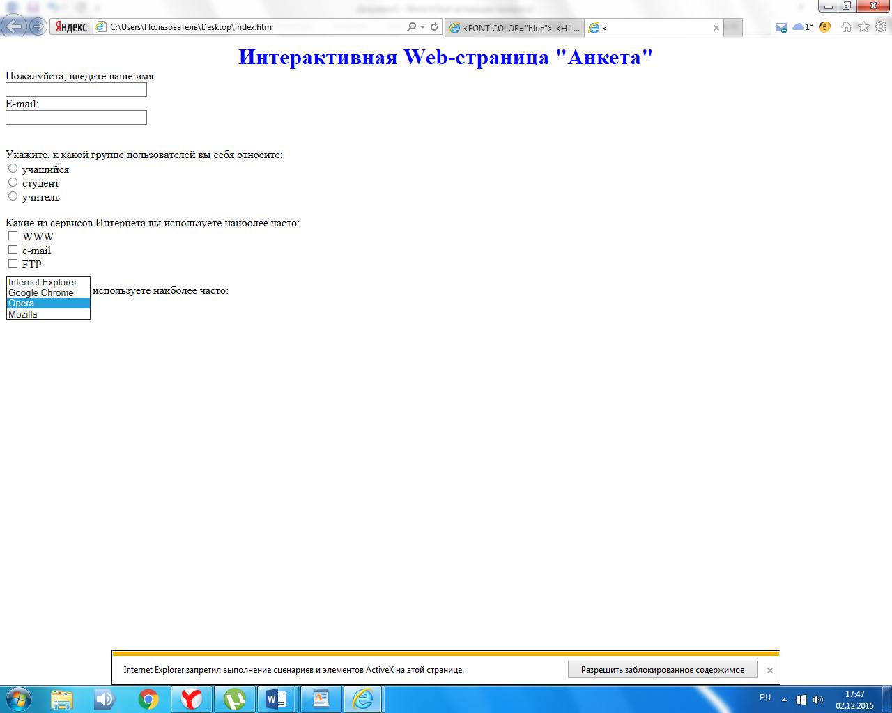 hello_html_m31b5cfa7.png