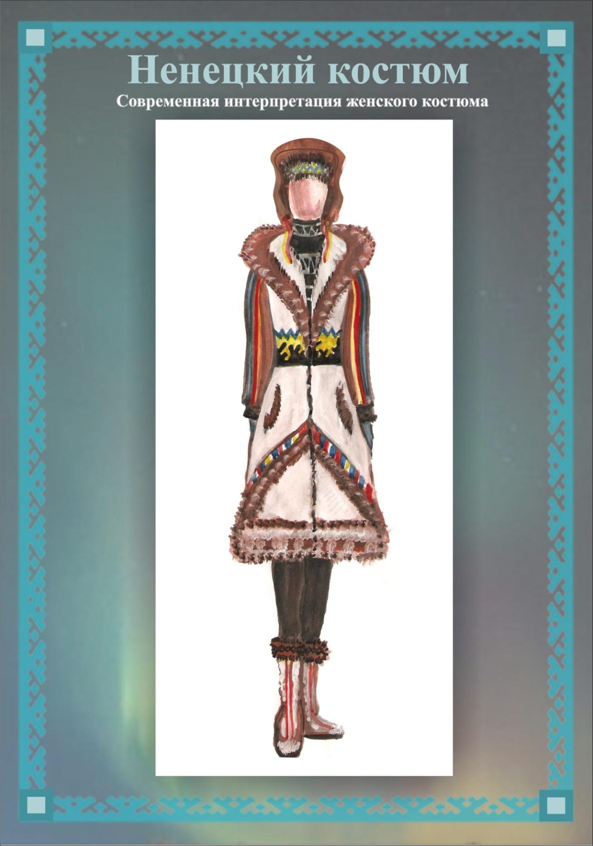 C:\Documents and Settings\user\Мои документы\Ольга\пособие нагл по костюму\Гильфанова Юлия\Рисунок5.jpg
