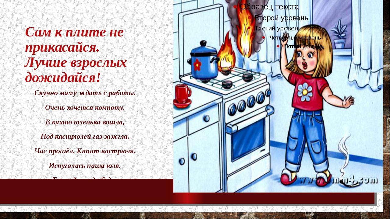 полоски ставим картинки об огне и пожаре огонь друг огонь враг приобретать сертификаты подарок