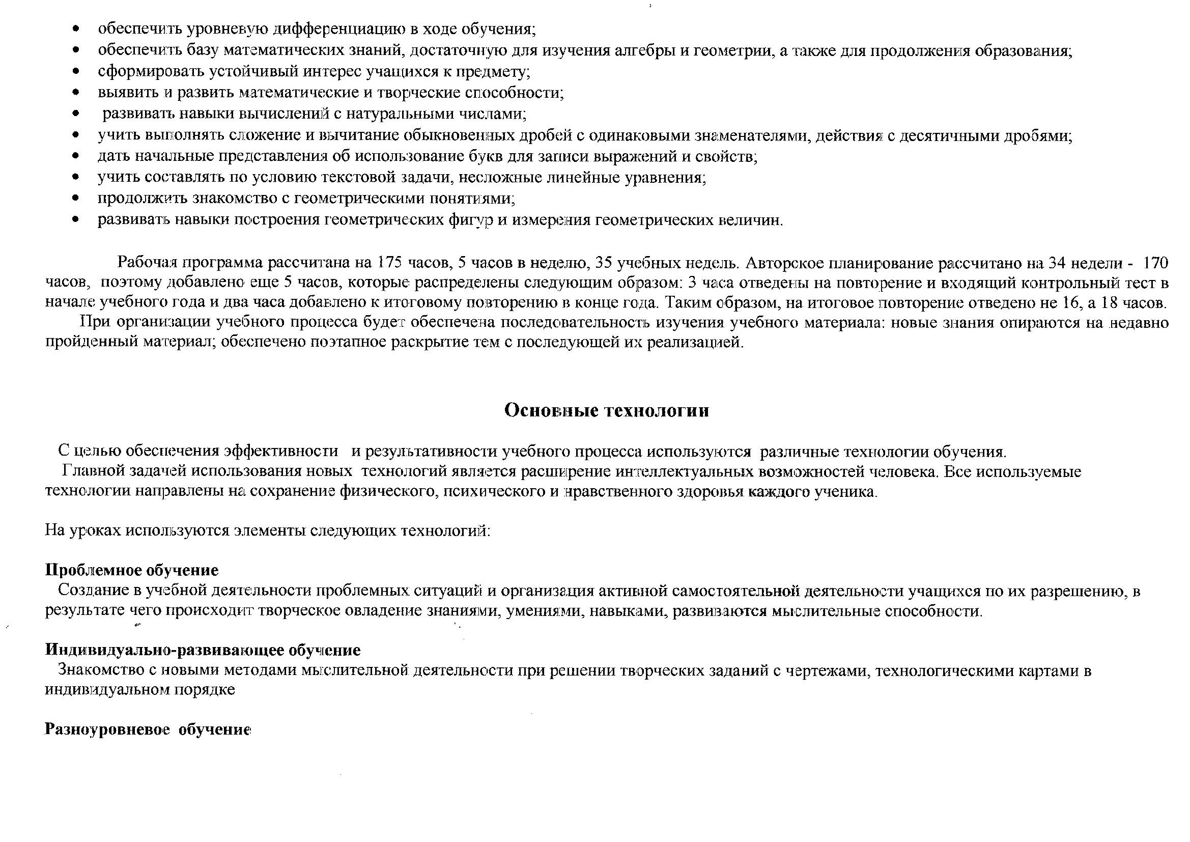C:\Users\бакс\Documents\Scan0002.jpg