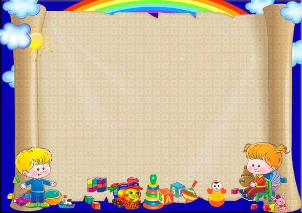 E:\оформление\PSD.Kindergarten.Poster.Template.01.3508x2480.jpg