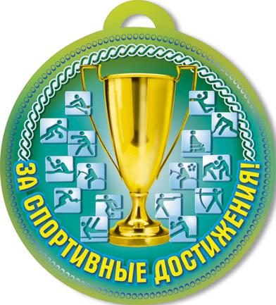 http://www.kniga.ru/upload/pictures/e5a/e5a2c9045fcc1082a0c678518f565131.jpg
