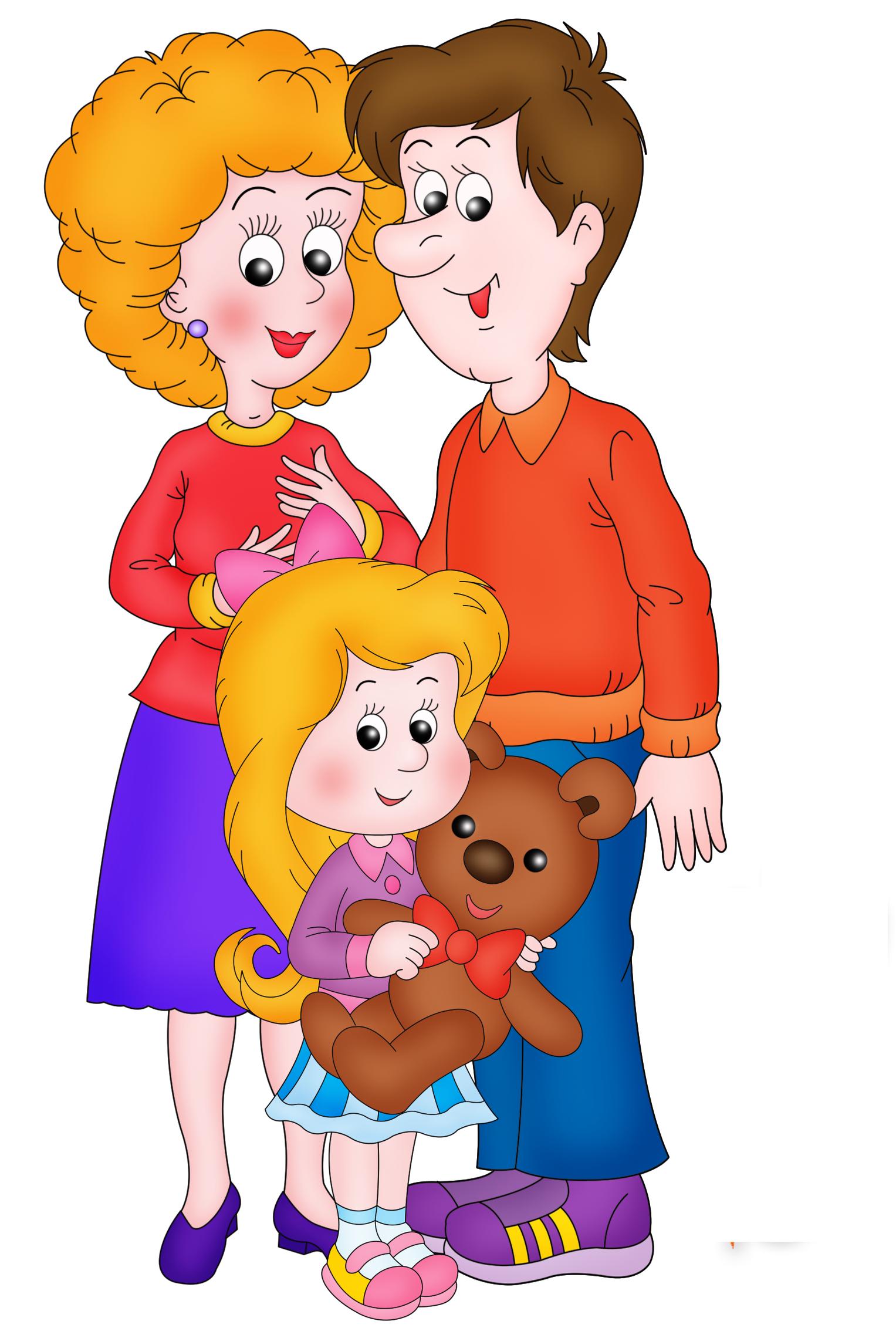 Родители с детьми картинки рисованные, утро картинках