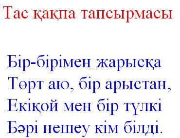 hello_html_3e31ada1.png