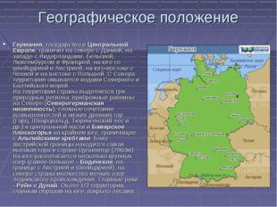 Географическое положение Германия, государство в Центральной Европе, граничит