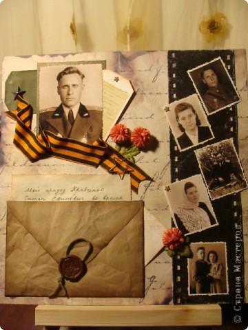 Скрапбукинг День Победы Аппликация Нашим бабушкам и дедушкам посвящается Бумага фото 1