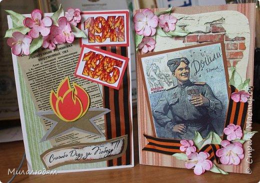Открытка Скрапбукинг День Победы Аппликация Реставрированные открытки Бумага фото 1