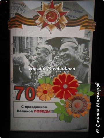 Открытка Скрапбукинг День Победы Аппликация Открытки на 9 мая из бумаги Бумага фото 5