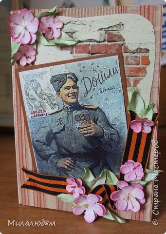 Открытка Скрапбукинг День Победы Аппликация Реставрированные открытки Бумага фото 11