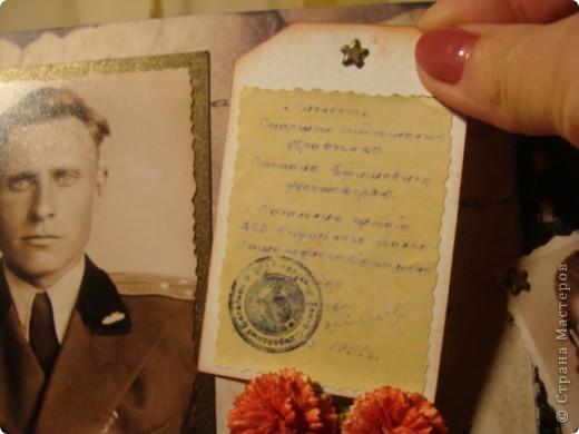 Скрапбукинг День Победы Аппликация Нашим бабушкам и дедушкам посвящается Бумага фото 5