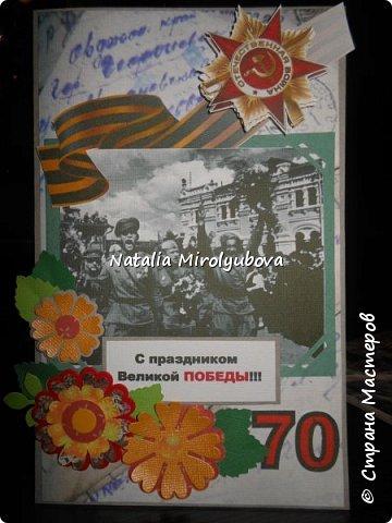 Открытка Скрапбукинг День Победы Аппликация Открытки на 9 мая из бумаги Бумага фото 3