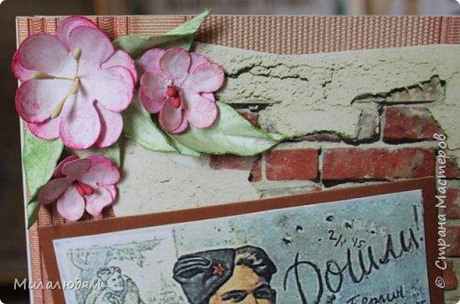 Открытка Скрапбукинг День Победы Аппликация Реставрированные открытки Бумага фото 10