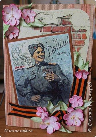 Открытка Скрапбукинг День Победы Аппликация Реставрированные открытки Бумага фото 6
