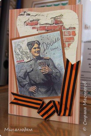 Открытка Скрапбукинг День Победы Аппликация Реставрированные открытки Бумага фото 7