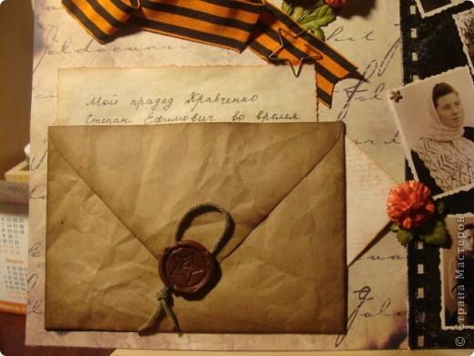 Скрапбукинг День Победы Аппликация Нашим бабушкам и дедушкам посвящается Бумага фото 3
