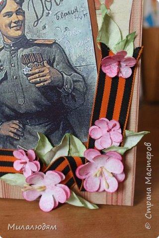 Открытка Скрапбукинг День Победы Аппликация Реставрированные открытки Бумага фото 8