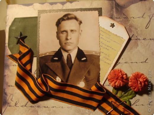 Скрапбукинг День Победы Аппликация Нашим бабушкам и дедушкам посвящается Бумага фото 2
